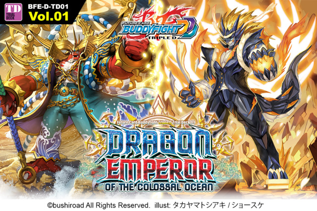 BFE-D-TD01 Dragon Emperor of the Colossal Ocean (English) Future Card Buddyfight Trial Deck * PRE-ORDER Ships Jul.15