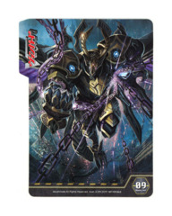 Bushiroad Cardfight!! Vanguard Deck Divider - BT09 Conviction Dragon, Chromejailer Dragon