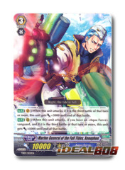Marine General of the Full Tides, Xenophon - TD07/002EN - TD (common ver.)