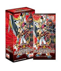 Yugioh Zexal Duelist Pack Yuma Booster Box (JPN)