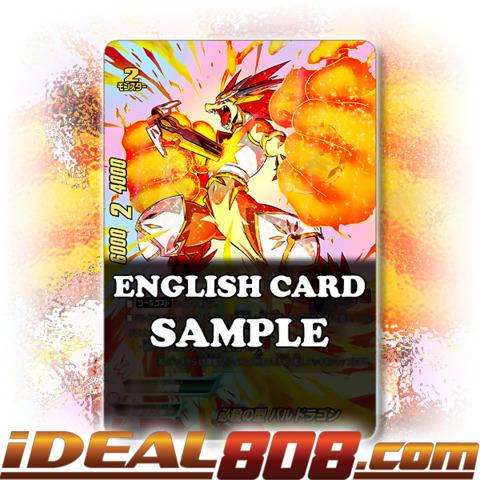 Style of Impact, Bal Dragon [X-BT01A-CP01/0074EN SECRET (FOIL)] English