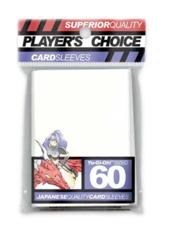 Player's Choice Yu-Gi-Oh! Card Sleeves - White