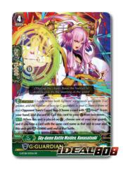 Sky-dome Battle Maiden, Hanasatsuki - G-BT08/013EN - RR