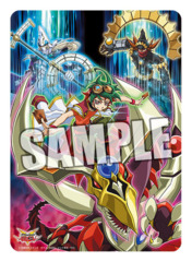 Arc-V [Yuyu Sakaki & Monsters] Broccoli Vertical Playmat