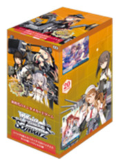 Kantai Collection -Kancolle- Arrival! Surge Fleet by the European (Japanese) Weiss Schwarz Booster Box