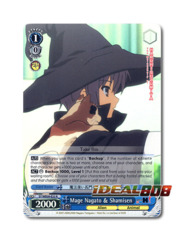 Mage Nagato & Shamisen [SY/WE09-E23 R] English