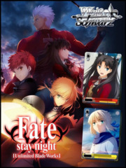 Fate/stay night [Unlimited Blade Works] (Japanese) Weiss Schwarz Booster Pack