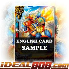 Crimson Battler, Gunzarm Dragon [X-BT01A-CP01/0049EN C] English