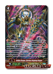 Golden Dragon, Glorious Reigning Dragon - G-BT08/S02EN - SP