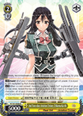 2nd Tone-class Aviation Cruiser, Chikuma-Kai-Ni [KC/S31-E008SP SP (SIGNED FOIL)] English