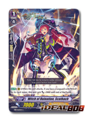 Witch of Ruination, Scathach - EB11/023EN - C