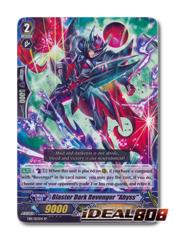 Blaster Dark Revenger