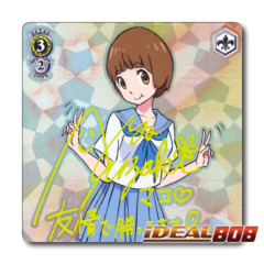 Mako Can't Stop for Any Reason [KLK/S27-E002SP SP (SIGNED FOIL)] English