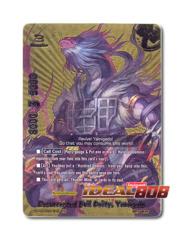 Resurrected Evil Deity, Yamigedo - H-EB03/0061 - BR