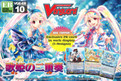 EB10 Divas Duet (English) Cardfight Vanguard Extra Booster Box ** Pre-Order Ships August 15, 2014 on Ideal808