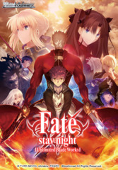 Fate/stay night [UBW: Unlimited Blade Works] Vol.II (English) Weiss Schwarz Booster Pack
