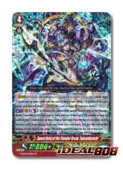 Sword Deity of the Thunder Break, Takemikazuchi - G-BT01/S02EN - SP
