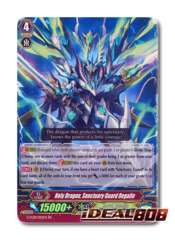Holy Dragon, Sanctuary Guard Regalie - G-FC01/025EN - RR