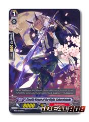 Stealth Rogue of the Night, Sakurafubuki - BT13/052EN - C