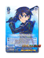 Demon of 《Dual-wielding》, Kirito [SAO/S26-E062 RR] English