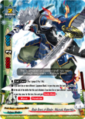 Blade Beast of Blinder, Mikazuki Munechika [D-BT02/0003EN RRR (FOIL)] English