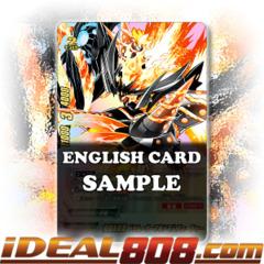 Paramount Neo Dragon, Drum the Maximum Future [X-BT01A-CP01/0077EN SECRET (FOIL)] English