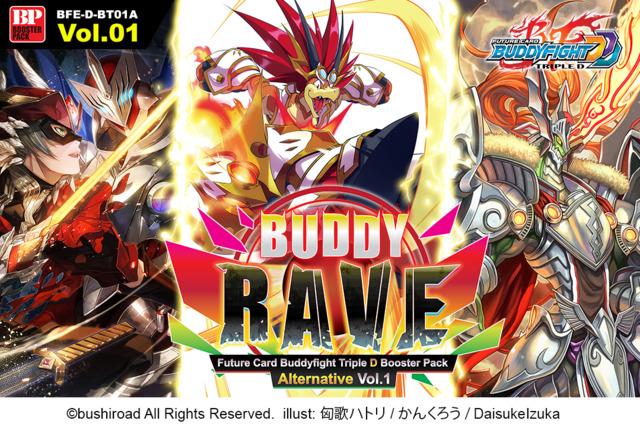 BFE-D-BT01A Buddy Rave (English) Future Card Buddyfight Alternate Booster Box * PRE-ORDER Ships Jun.24