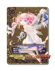 Wind Fairy, Sylph [PP01/0054EN BR] English Golden Buddy Rare