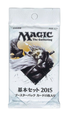 Magic 2015 (M15) Core Set Booster Pack (Japanese)