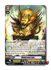 Bladecross Lion - G-SD02/004EN - (common ver.)