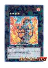 Duel Terminal 13 (JPN) Sacred Star Knights Set - 50 cards (w/o Secret Rares) on Ideal808