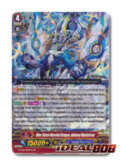 Blue Storm Marshal Dragon, Admiral Maelstrom - G-FC01/007EN - GR