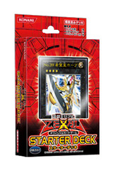Zexal 2011 Starter Deck - YSD6 (JPN) on Ideal808
