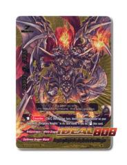 Purgatory Knights Leader, Demios Sword Dragon - BT04/0105EN (BR) Buddy Rare