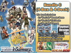 Weiss Schwarz KC Bundle (C) - Get x4 KanColle Booster Boxes & x4 Decks + FREE Bonus (Deck Box+Sleeves) <Kantai Collection>