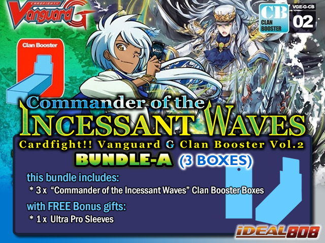 Cardfight Vanguard G-CB02 Bundle (A) - Get x3 Commander of the Incessant Waves Clan Booster Box + FREE Bonuses