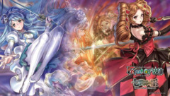 Force of Will TCG The Seven Kings of the Lands Promo Playmat (Cinderella / Snow White)