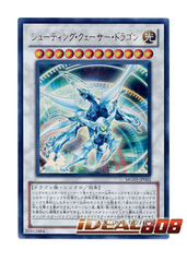 Shooting Quasar Dragon - MG03-JP002 on Ideal808