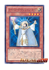 Lyla, Lightsworn Sorceress  - Common  - SD22-JP020 on Ideal808