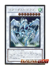 Stardust Dragon - Gold Rare - GS04-JP009 on Ideal808