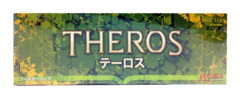 Theros Booster Box (Japanese)