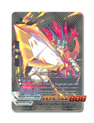 Dragon of the Sun, Bal Dragon [D-BT01/0126EN BR (GOLD FOIL)] English