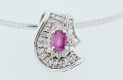 Ruby and Diamond Pendant , Set in 14k White Gold