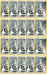 20 Basic Metal Energy Pokemon Cards (XY/Black and White Series Design, Unnumbered)