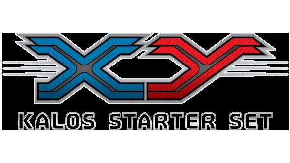 Xy0_logo_169_en