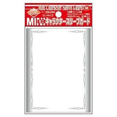 KMC Mini Character Sleeve Guard 60 ct Silver