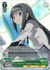 Homura's Hidden Feelings - MM/W17-E025S - SR