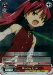 Howling Kyoko - MM/W17-E066S - SR