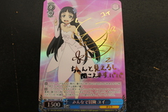 SAO/S47-115SP SP - Yui, Adventuring With Everyone Signed