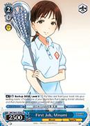 First Job, Minami - IMC/W41-TE50 - TD